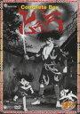 どろろ Complete BOX(期間限定生産)(DVD)