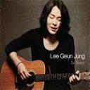 CD - 輸入盤 LEE GEUN JUNG / 1ST STORY (REISSUE) [CD]