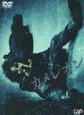 カメレオン(DVD)