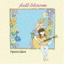 藤原さくら / full bloom [CD]