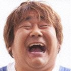 <strong>石塚英彦</strong> / 笑っているよ [CD]