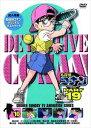 名探偵コナンDVD PART19 Vol.10(DVD)