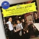 古典 - エミール・ギレリス(p)/モーツァルト: ピアノ協奏曲第27番、2台のピアノのための協奏曲 ※再発売(CD)