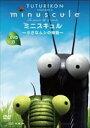 е▀е╦е╣енехеы б┴╛од╡д╩ере╖д╬╩к╕ьб┴ 8 [DVD]