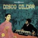 ディスコ・ディルダー(CD)