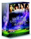 ★台湾限定CD付き!(外付け)流星花園II 〜花より男子〜(DVD) ◆20%OFF!