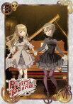 プリンセス・プリンシパル VI DVD [DVD]