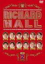 リチャードホール vol.2(DVD)