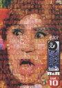 水10!ワンナイR&R Vol.10 ◆20%OFF!