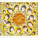送料無料 モーニング娘。'19 / ベスト モーニング娘。 20th Anniversary(初回生産限定盤B/4CD) (初回仕様) CD