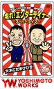 大木こだま・ひびき 結成25周年 走れ!エンターティナーDVD(DVD)