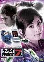 ケータイ捜査官7 File 11(DVD)