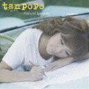 五十嵐はるみ/tanpopo(CD)