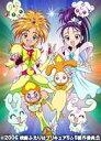 映画 ふたりはプリキュア Splash☆Star チクタク危機一髪!(通常版)(DVD) ◆20%OFF!