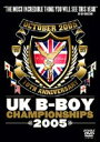 UK B-Boy Championship 2005(DVD) ◆20%OFF!