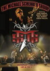 マイケル・シェンカー・グループ/ライヴ・イン・トウキョウ 2010〜MSG 30周年記念コンサート(DVD)