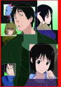 N・H・Kにようこそ! ネガティブパック<オリジナル無修正版> 第1巻(限定版)(DVD) ◆20%OFF!