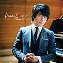 《送料無料》大井健/Piano LoveII(CD)