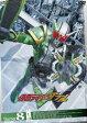 ショッピング仮面ライダーダブル 仮面ライダーW VOL.8(DVD)