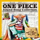 バギー(千葉繁) / ONE PIECE Island So...