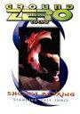 シュートボクシング・交通遺児チャリティーイベント GROUND ZERO TOKYO(DVD) ◆20%OFF!