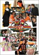 ショッピングゴーオンジャー 仮面ライダー キバ&炎神戦隊ゴーオンジャー 劇場版スピンオフネットムービー(DVD)