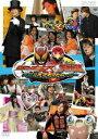 仮面ライダー キバ&炎神戦隊ゴーオンジャー 劇場版スピンオフネットムービー(DVD)