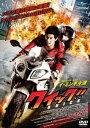 クイック!!(DVD) ◆20%OFF!