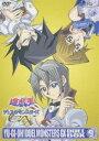 遊戯王 デュエルモンスターズGX DVDシリーズ DUEL BOX 9(DVD) ◆20%OFF!