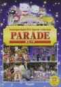 サンリオピューロランドスペシャルコレクション パレード(DVD)