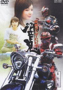 仮面ライダー 響鬼 VOL.7 [DVD]