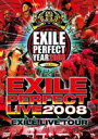 "EXILE/EXILE LIVE TOUR ""EXILE PERFECT LIVE 2008""(DVD) ◆20%OFF!"