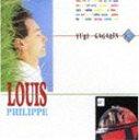 《送料無料》ルイ・フィリップ/ユーリ・ガガーリン(CD)