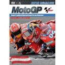 2019MotoGP公式DVD Round 11 オーストリアGP [DVD]