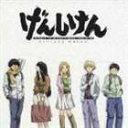 manzo/TVアニメ げんしけん オープニング主題歌: マイペース大王(CD)