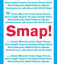 SMAP/Smap! Tour! 2002! ◆20%OFF!
