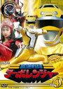 高速戦隊ターボレンジャー VOL.4(DVD)