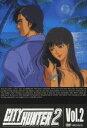 シティーハンター CITY HUNTER 2 Vol.2(DVD)
