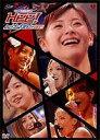 ハロ☆プロ パーティ〜!2005〜松浦亜弥キャプテン公演〜(DVD)