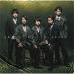 嵐/Doors 〜勇気の軌跡〜(初回限定盤1/CD+DVD)(CD)