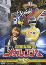 電磁戦隊メガレンジャー VOL.4(DVD)