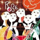 Brass Ensemble ROSE/ブラスアンサンブル・ロゼ with Elegance(CD)