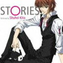 喜多修平/ミラクル☆トレインエンディング主題歌: STORIES(CD)