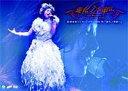 松浦亜弥コンサートツアー2006 秋『進化ノ季節…』(DVD)