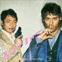 《送料無料》岩崎太整(音楽)/NHK土曜ドラマ「スニッファー 嗅覚捜査官」オリジナル・サウンドトラック(CD)
