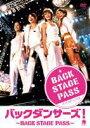 バックダンサーズ! ~BACK STAGE PASS~ ◆20%OFF!