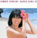 河合奈保子/サマー・ヒロイン(オンデマンドCD)(CD)