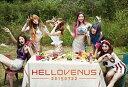 【輸入盤】HELLO VENUS ハロー・ヴィーナス/5TH MINI ALBUM : I'M ART(CD)
