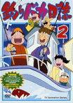 釣りバカ日誌 2 アニメ版(DVD)