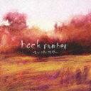 back number / スーパースター [CD]...